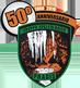 GSP – Gruppo Speleologico Pradis Logo